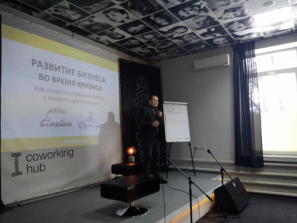 «Бизнес-Инкубатор» обучает и мотивирует предпринимателей Украины, фото-1