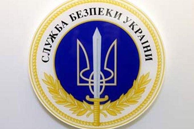 Служба безопасности Украины отметила 26-ую годовщину: новейший приоритет СБУ - контрразведывательная и антитеррористическая защита государства, фото-1