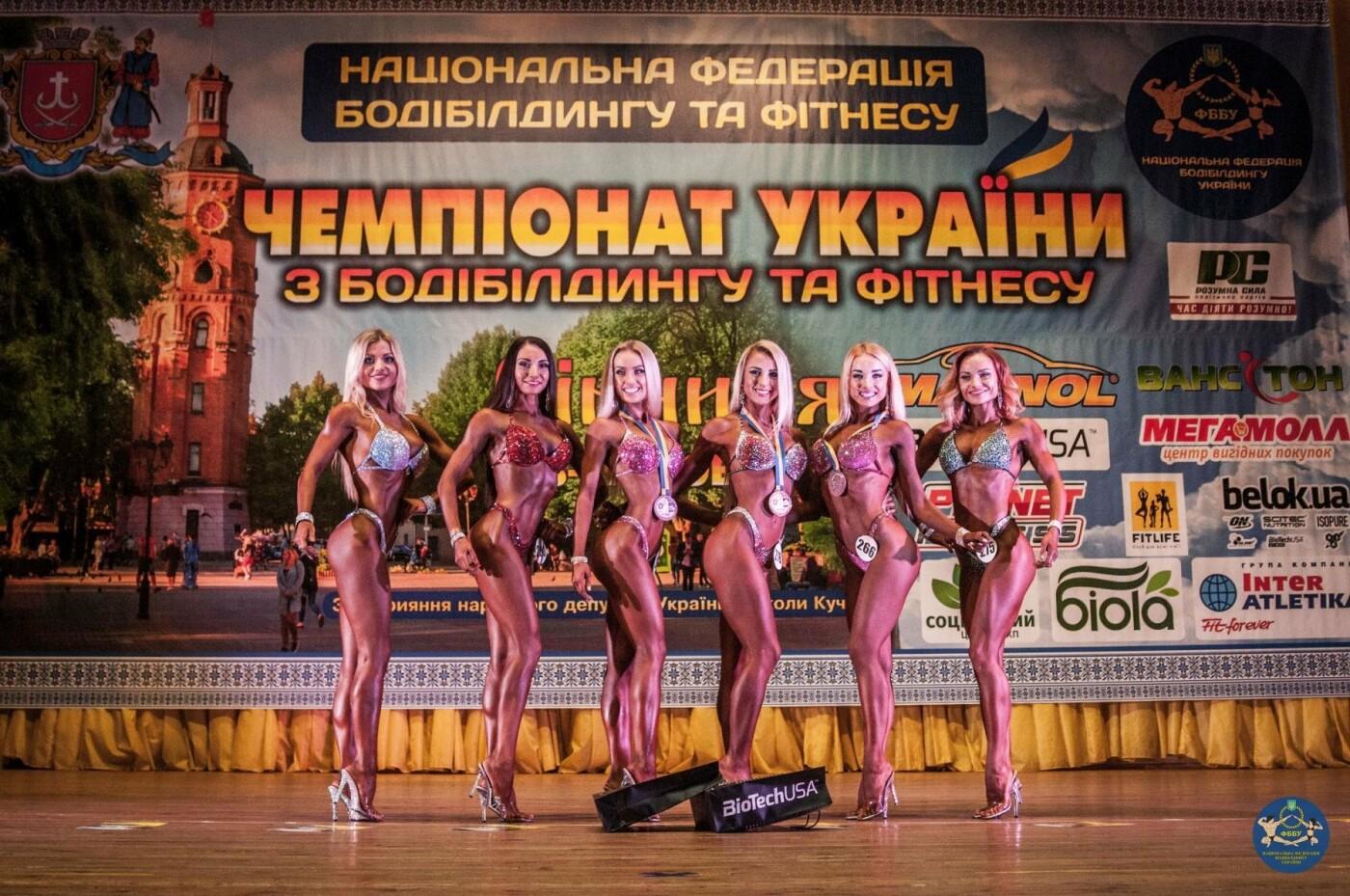 В Краматорске пройдет Открытый Кубок Донецкой области по бодибилдингу, фото-1