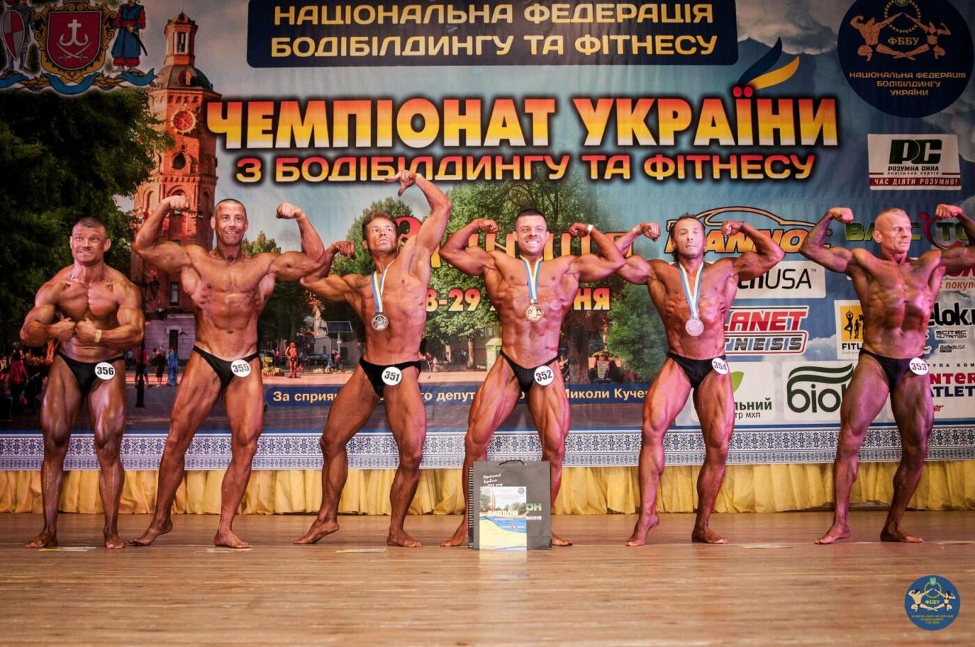 В Краматорске пройдет Открытый Кубок Донецкой области по бодибилдингу, фото-2