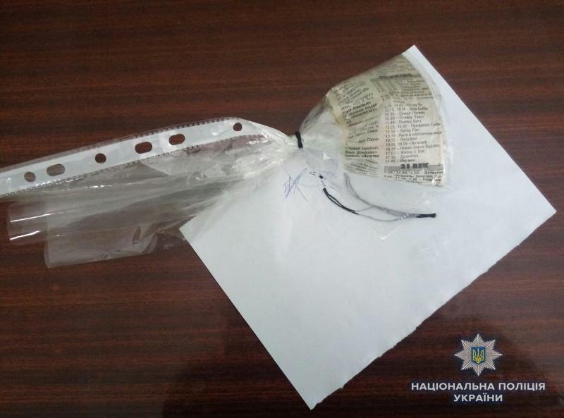 У 21-летнего жителя Краматорска полицейские обнаружили наркотики, фото-1