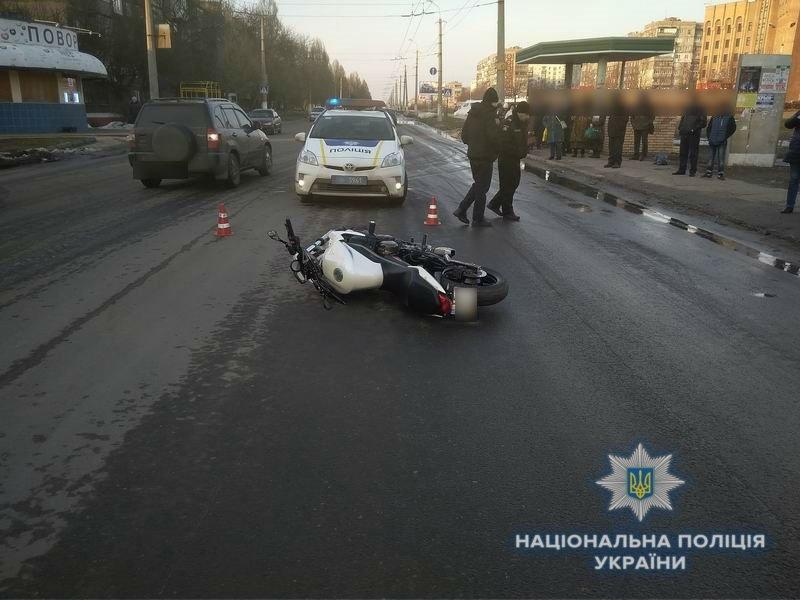 Краматорский мотоциклист в ДТП получил перелом черепа, фото-1
