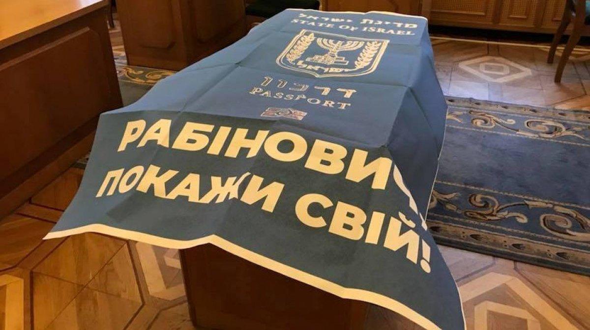 Рабинович отказался отвечать на вопрос о своем израильском гражданстве, фото-1