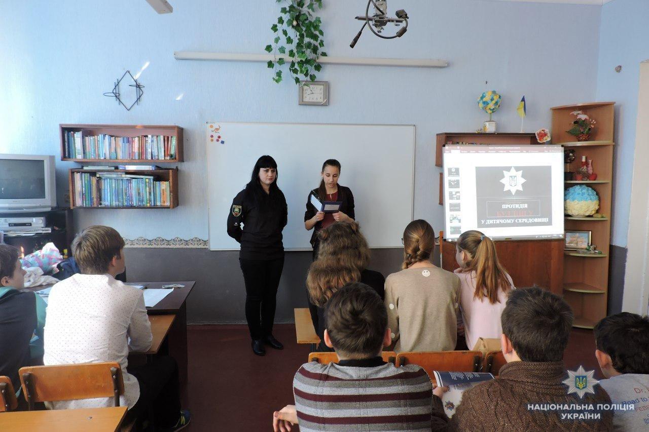 Работники Краматорской полиции провели профилактический урок в школе №31, фото-1