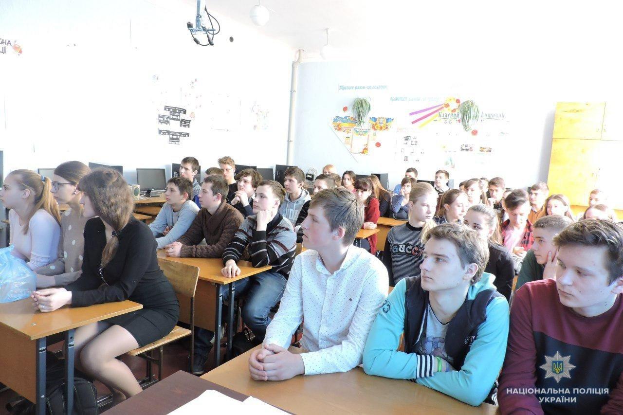 Работники Краматорской полиции провели профилактический урок в школе №31, фото-2