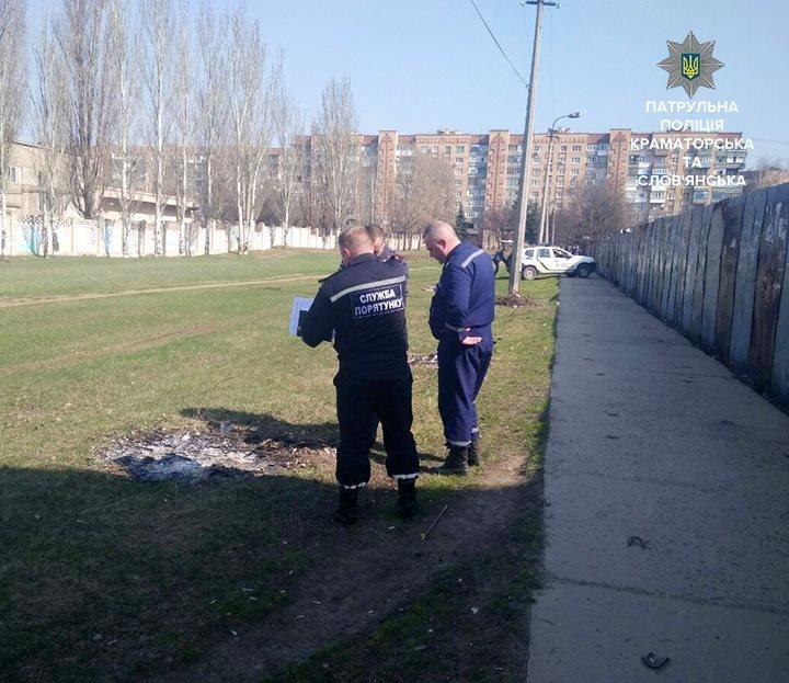 Жительница Краматорска нашла в угасшем костре гранату, фото-2