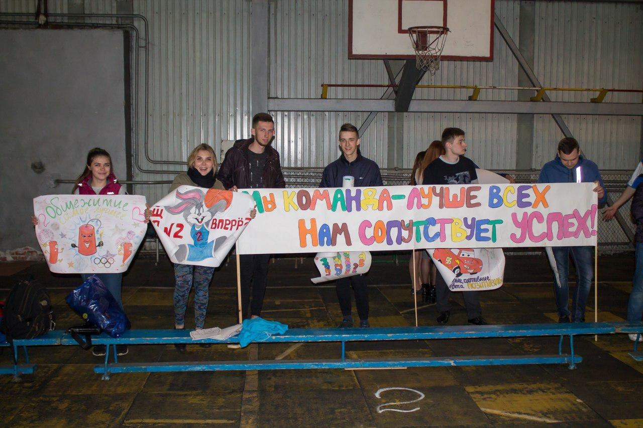 «Вперед, общаги!»: в Краматорске прошли студенческие соревнования, фото-3