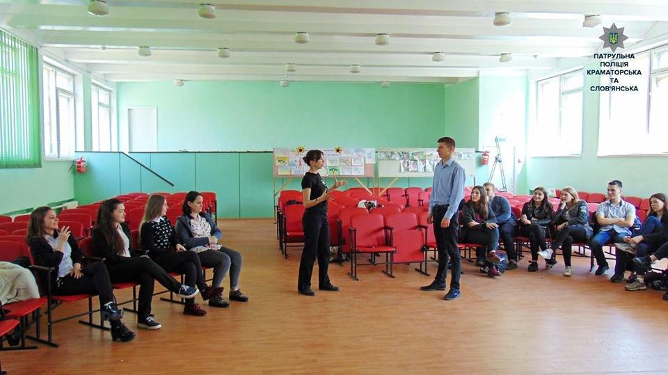 Чему патрульные Краматорска и Славянска учат детей? , фото-1