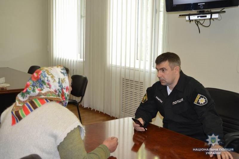 Начальник Краматорського відділу поліції провів особистий прийом громадян, фото-1