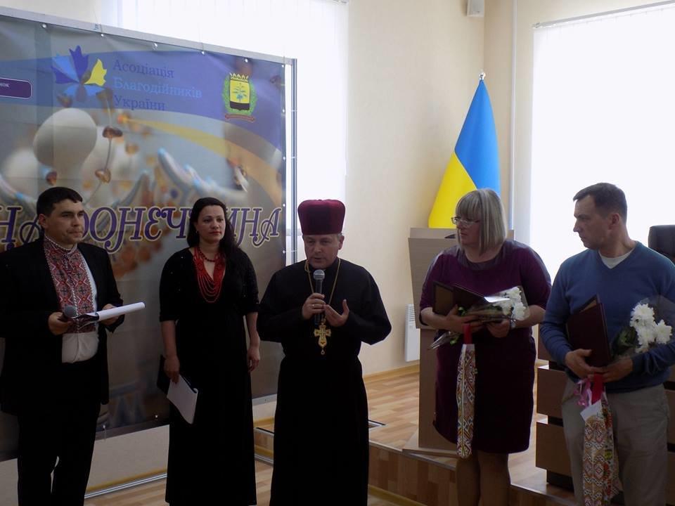 «Каритас-Краматорск» получил награду за благотворительную деятельность, фото-2