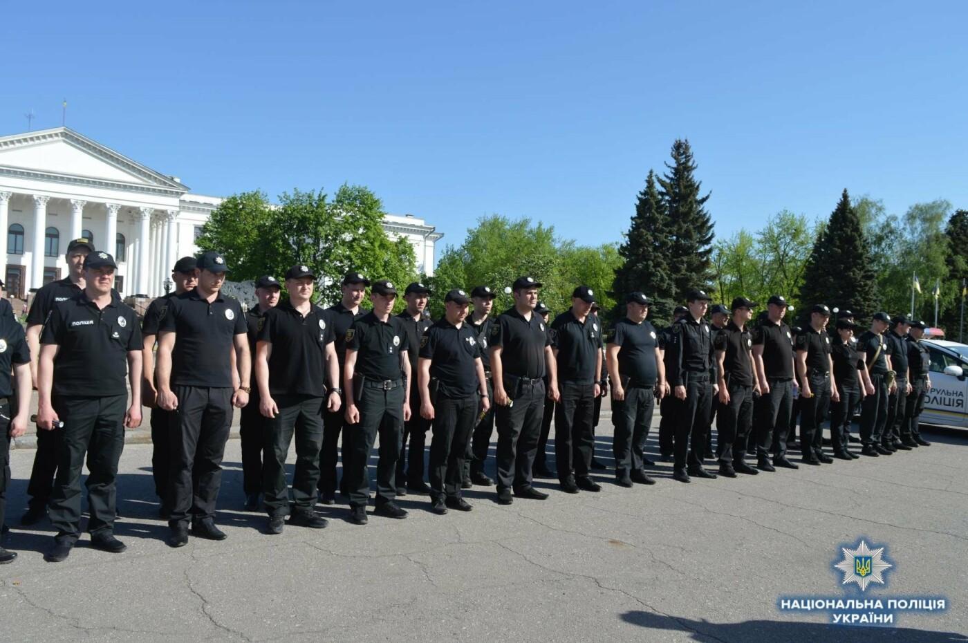 Полиция Краматорской оперативной зоны перешла на усиленный режим службы, фото-1