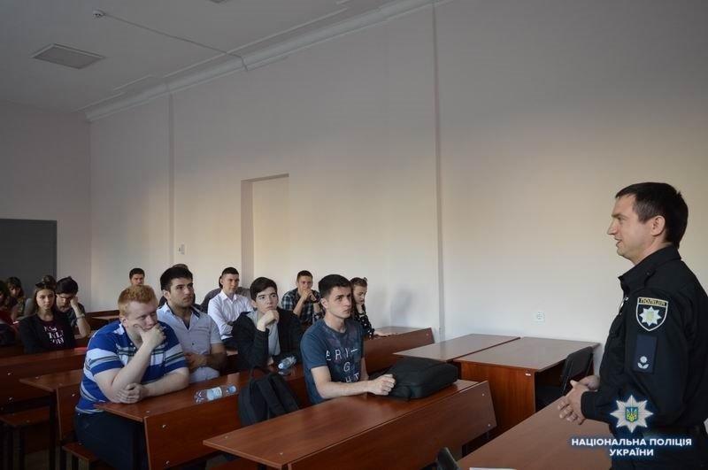 Полицейские Краматорска провели занятие со студентами-архитекторами, фото-1