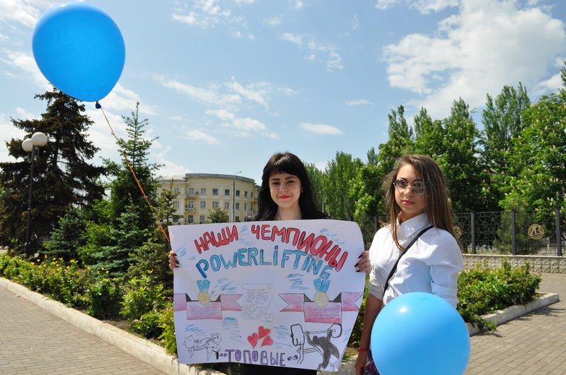 В Краматорске встретили победителей чемпионата Европы по пауэрлифтингу среди юниоров, фото-1