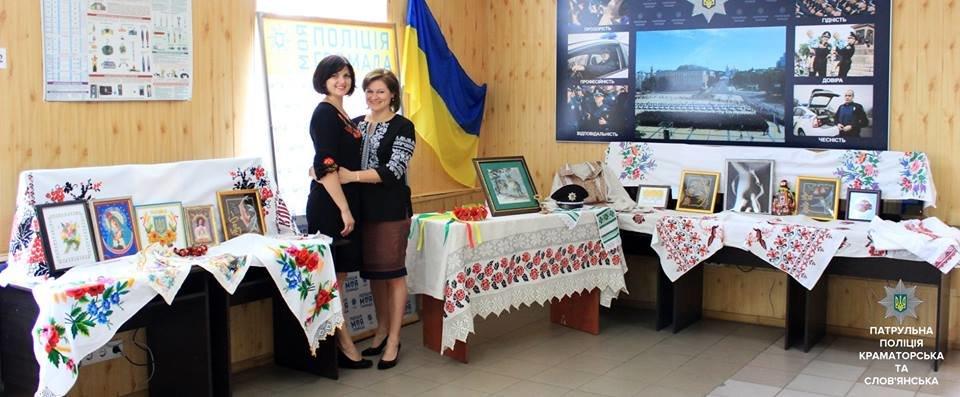 Патрульная полиция Краматорска и Славянска отметила День вышиванки , фото-2