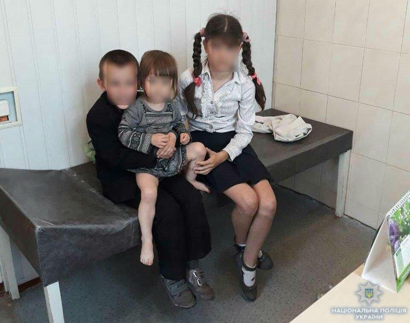 В Краматорске изъято 3 детей: полицейские устанавливают местонахождение их матери, фото-1