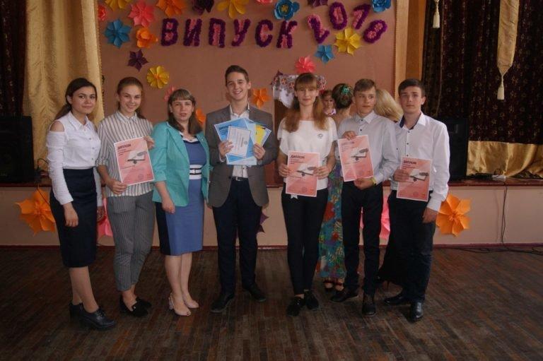 В День гимназии в Краматорске наградили лучших учащихся, фото-1