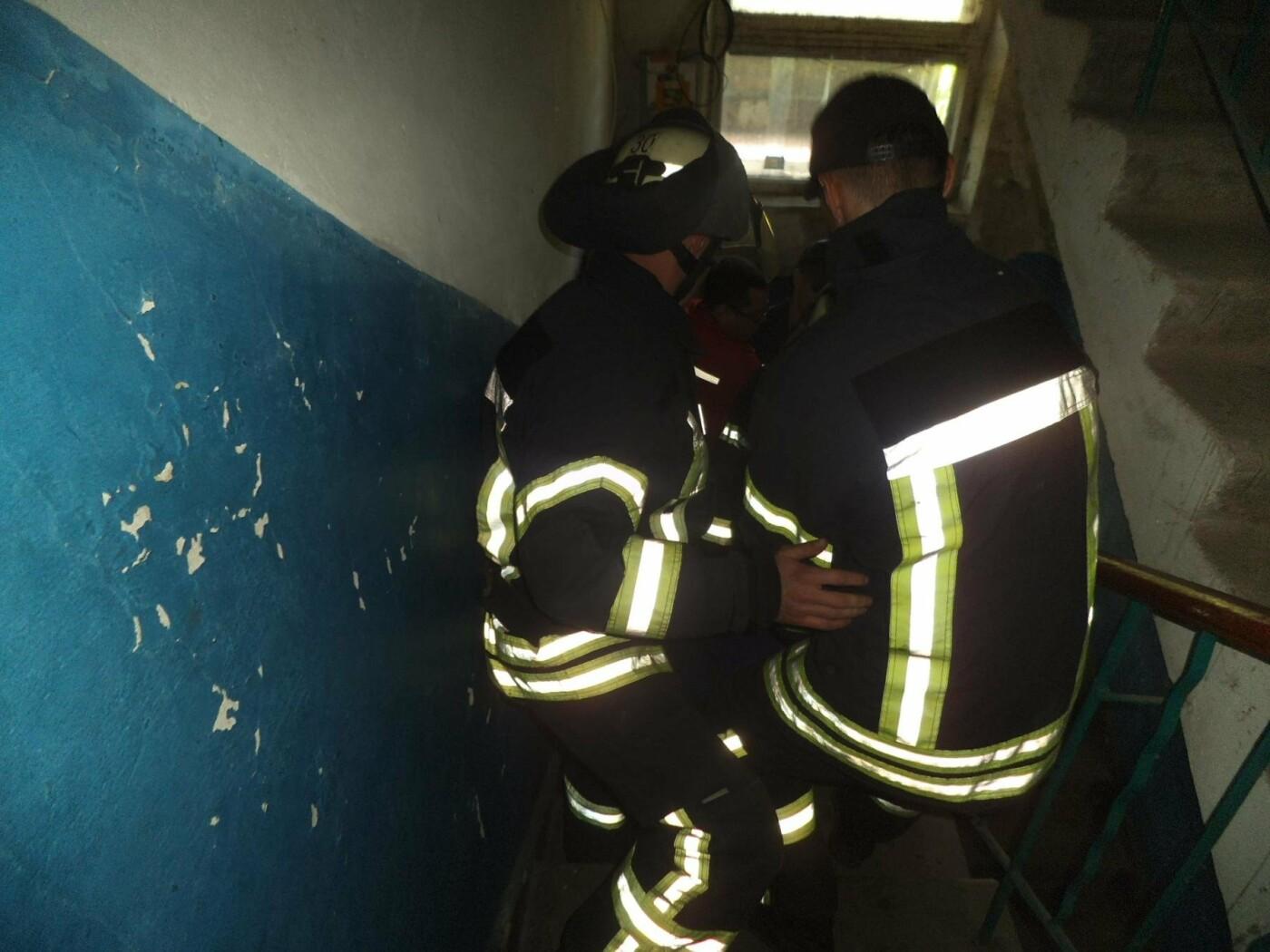 Мужчина получила ожог ног на пожаре в Краматорске, фото-1