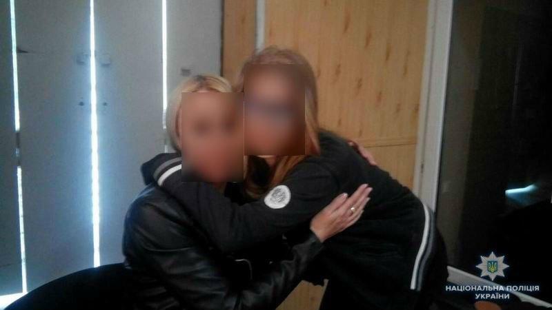 Полицейские Краматорска вернули домой беглянку, которая самовольно уехала в соседний регион, фото-1