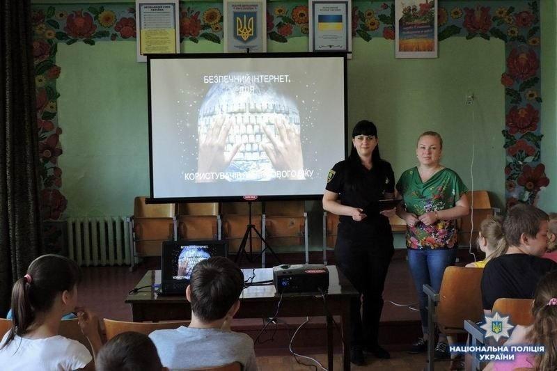 Краматорские правоохранители начали профилактическую работу с детьми в пришкольных лагерях, фото-2