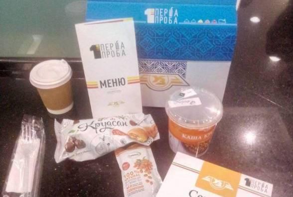 «Укрзализныця» показала, чем будет кормить пассажиров и сколько это будет стоить, фото-1