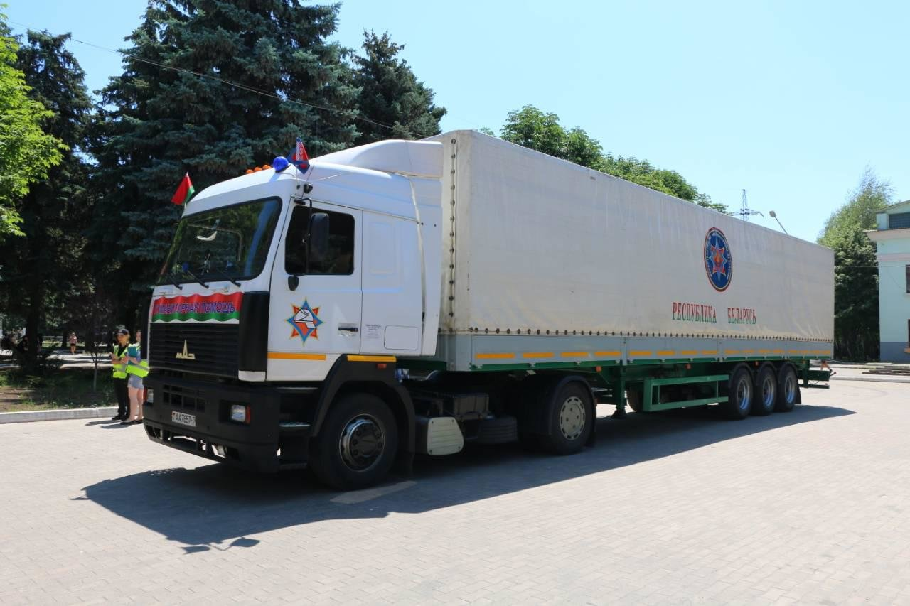 В Краматорск прибыла гуманитарная помощь из Республики Беларусь, фото-1