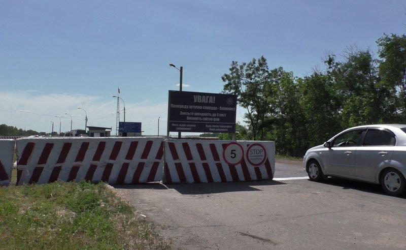 В Донецкой области в рамках ООС открыли первые реконструированные блокпосты, фото-1