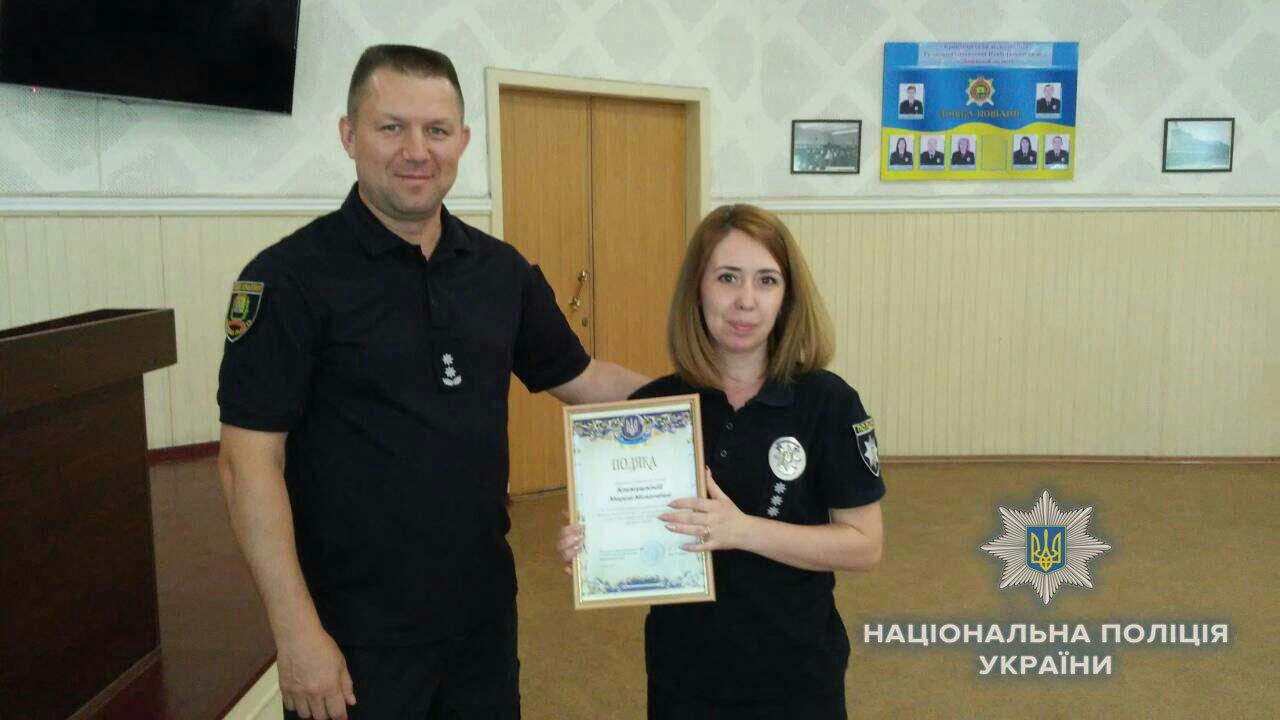 Участковых офицеров полиции Краматорска поздравили с профессиональным праздником, фото-2