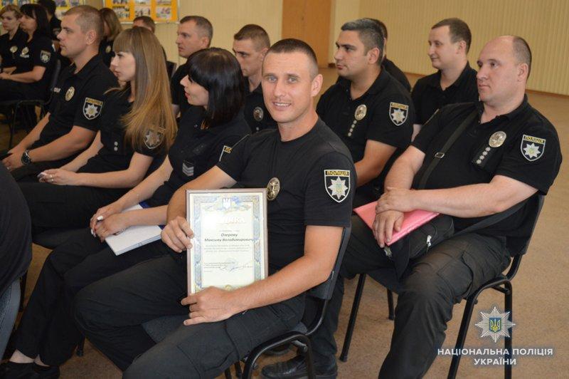 В День Национальной полиции Украины правоохранители Краматорска получили грамоты и специальные звания, фото-2