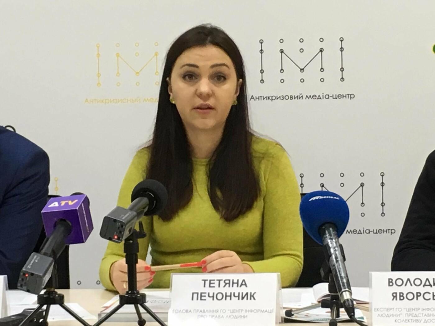 Мешканці Донбасу песимістично оцінюють зміни у ситуації з правами людини, які відбулися з часів Євромайдану, фото-2