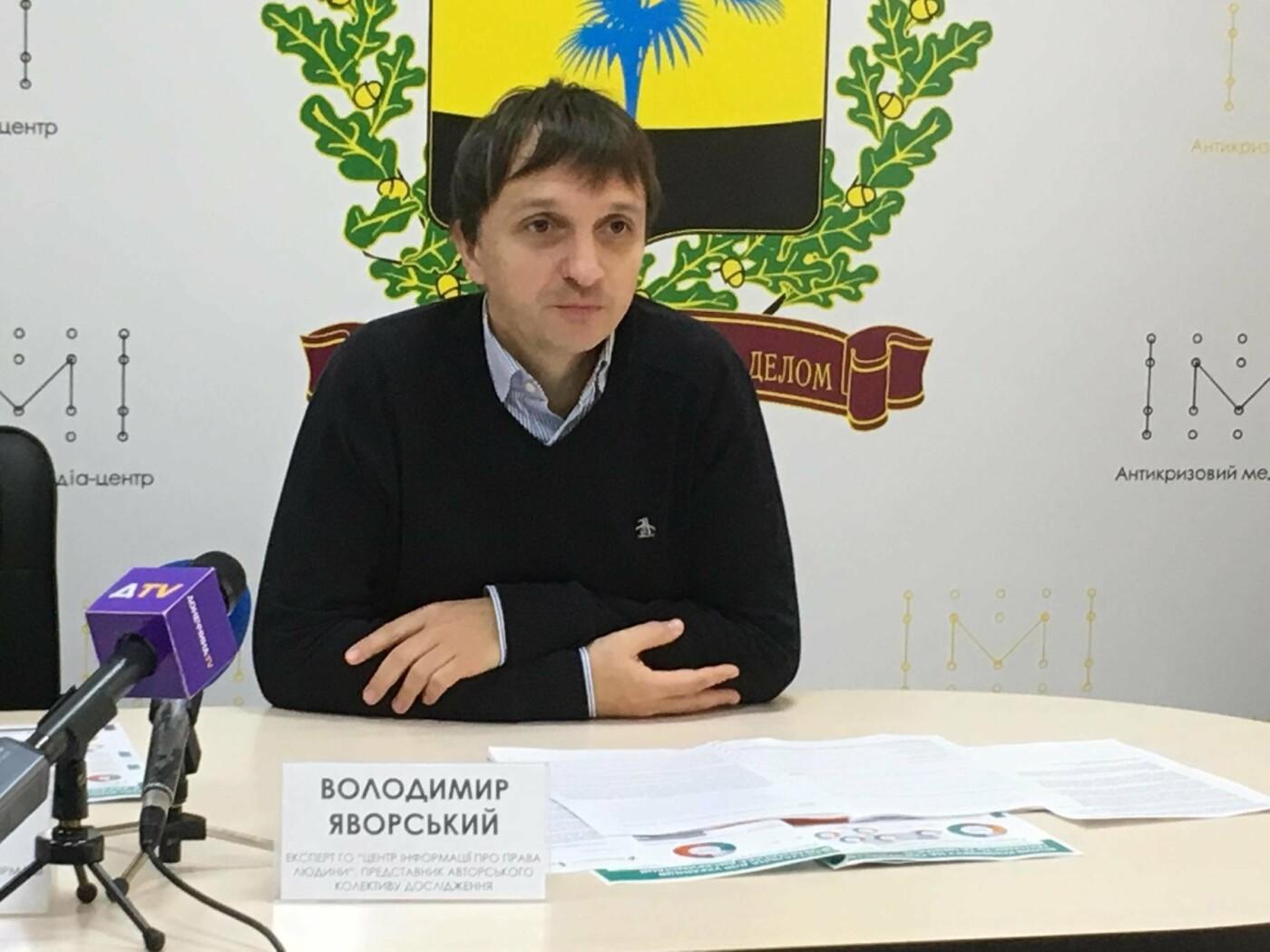 Мешканці Донбасу песимістично оцінюють зміни у ситуації з правами людини, які відбулися з часів Євромайдану, фото-4