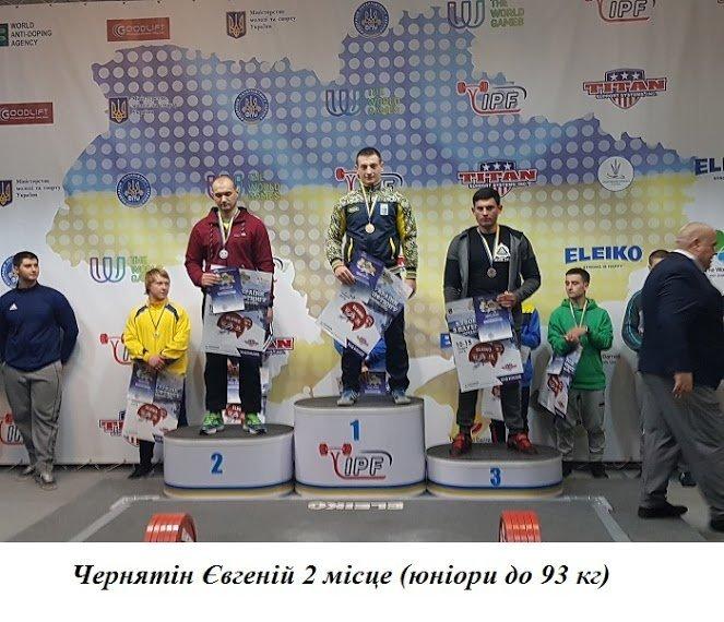 Юные краматорские пауэрлифтеры заняли призовые места на Кубке Украины, фото-1