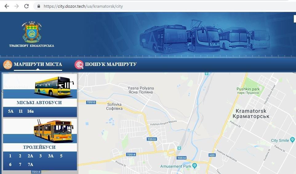 С сегодняшнего дня движение общественного транспорта по Краматорску можно отслеживать в режиме онлайн, фото-1