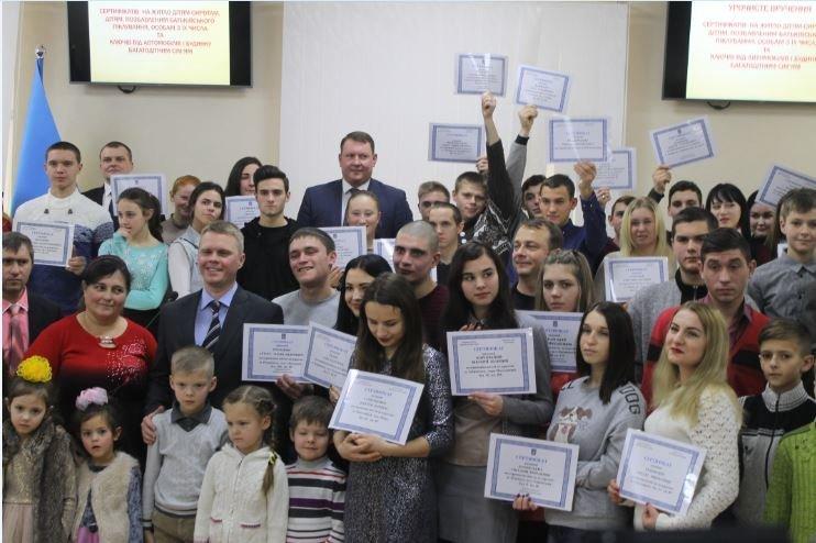 В Краматорске 9 детей-сирот получили квартиры, фото-3