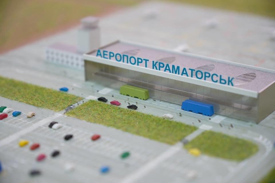 Куць показал, как будет выглядеть аэропорт в Краматорске, фото-1