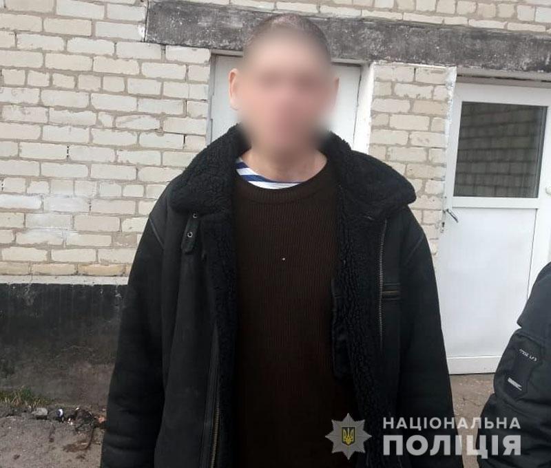 Выманили в Украину: полицейские Краматорска задержали преступника, который 5 лет скрывался за рубежом, фото-1