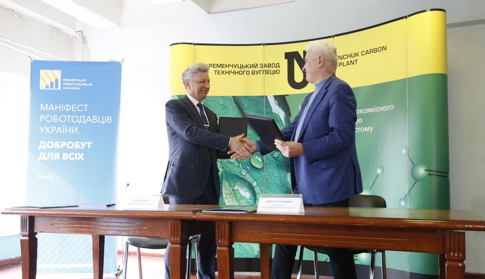 Бойко и Федерация работодателей подписали меморандум о сотрудничестве, фото-1