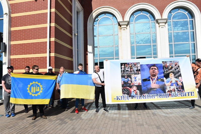 В Краматорську зустріли чемпіонів, фото-1