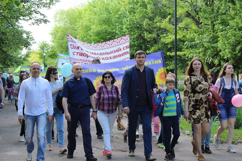 В Краматорске состоялся масштабный Фестиваль семьи, фото-4