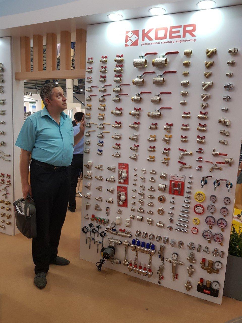 Современные полимерные водопроводные трубы в ассортименте интернет магазина Проком, фото-3