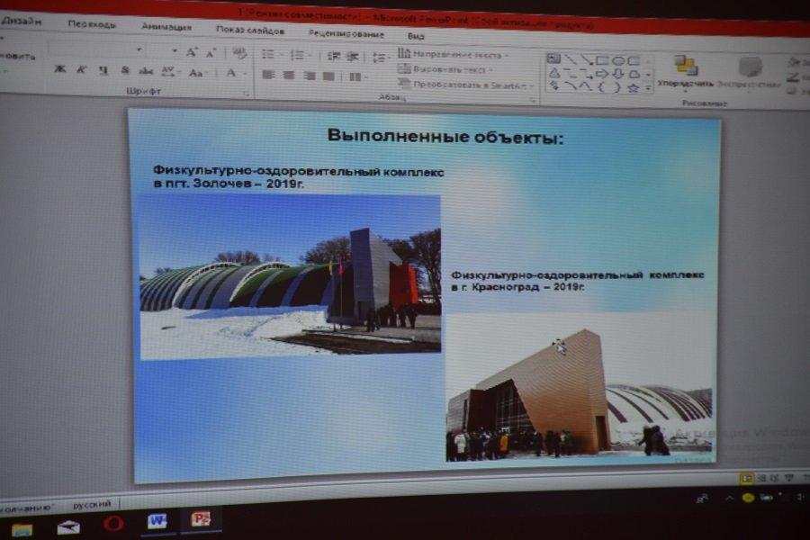 В Краматорске презентовали проекты строительства физкультурно-оздоровительных комплексов, фото-1