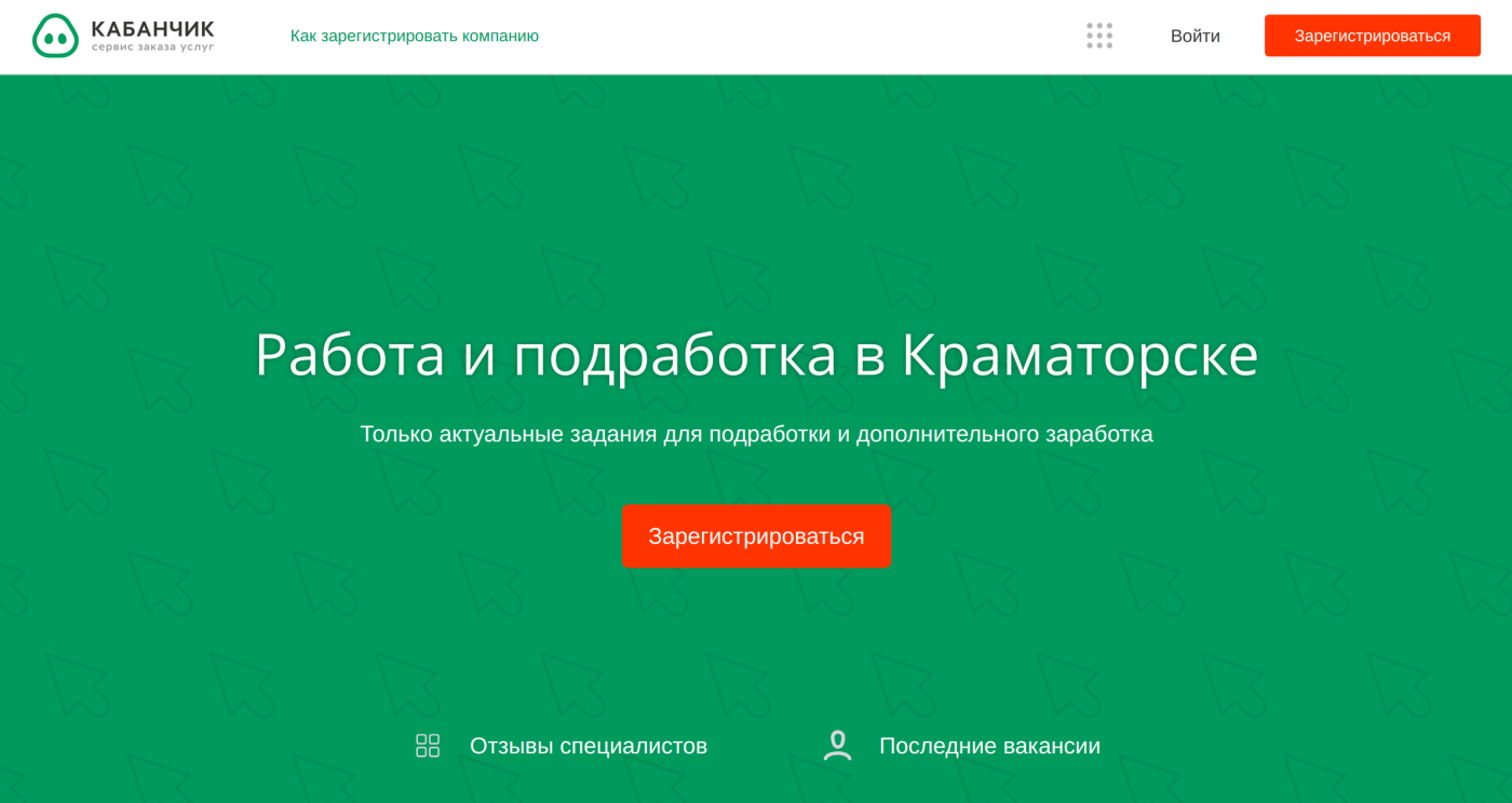 Как прожить на минималку в Краматорске: советы и способы подработки, фото-2