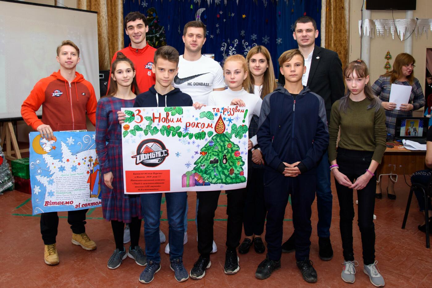 В День Николая 61000 школьников получили сладкие подарки от Фонда Бориса Колесникова, фото-8