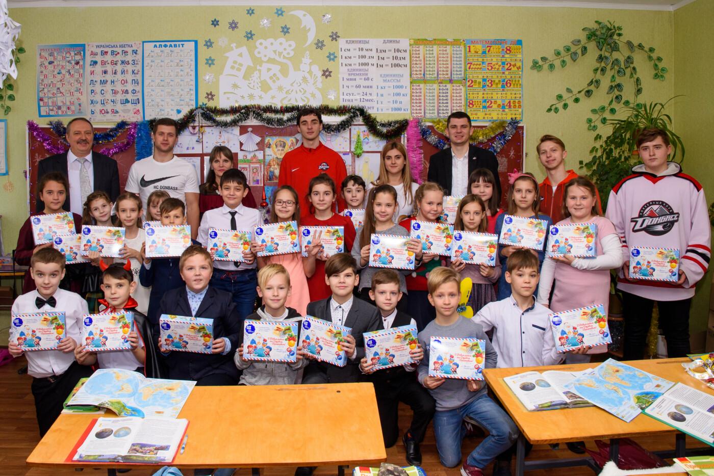 В День Николая 61000 школьников получили сладкие подарки от Фонда Бориса Колесникова, фото-3