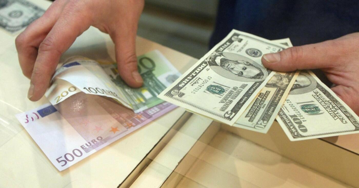 Обмен валют в Кривом Роге, фото-1