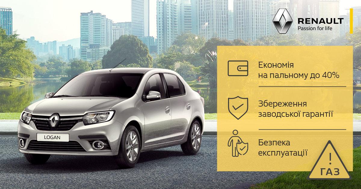 АКЦИЯ в NISSAN + Лимитированная серия Renault ULTRAMARINE!, фото-14