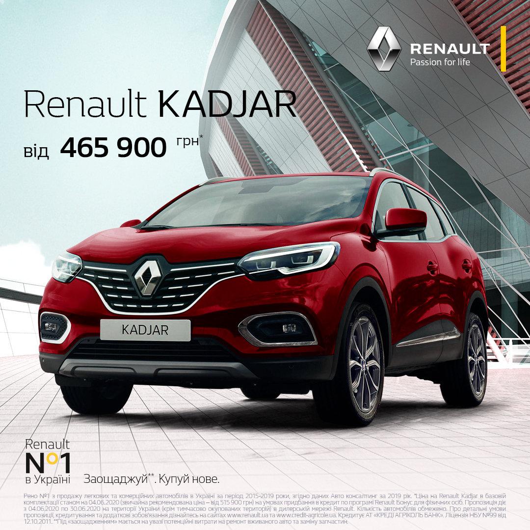 АКЦИЯ в NISSAN + Лимитированная серия Renault ULTRAMARINE!, фото-11