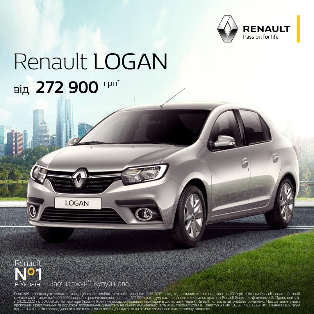АКЦИЯ в NISSAN + Лимитированная серия Renault ULTRAMARINE!, фото-9