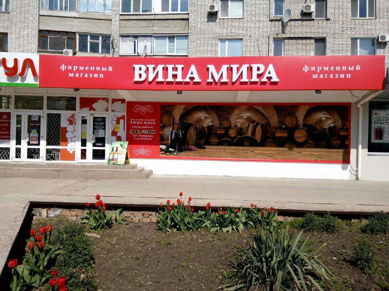 Помощник для путешественников - гид по Бердянску!, фото-54
