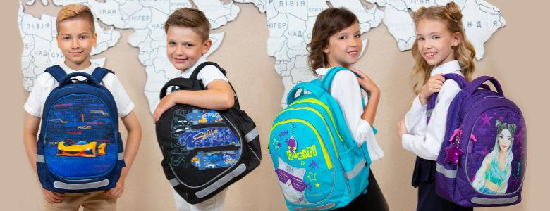 Как собрать ребенка в школу и не слить бюджет?, фото-4