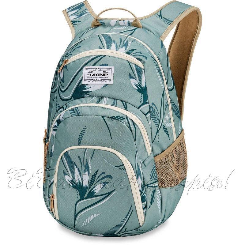 Рюкзак подростковый 4
